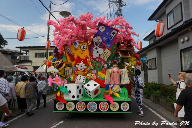 nagawa14A-0021.jpg