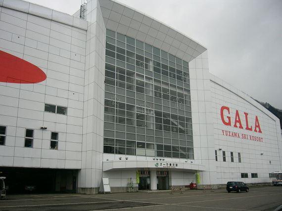 800px-Gala-yuzawa_staガーラ湯沢駅