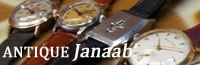ANTIQUE Janaab