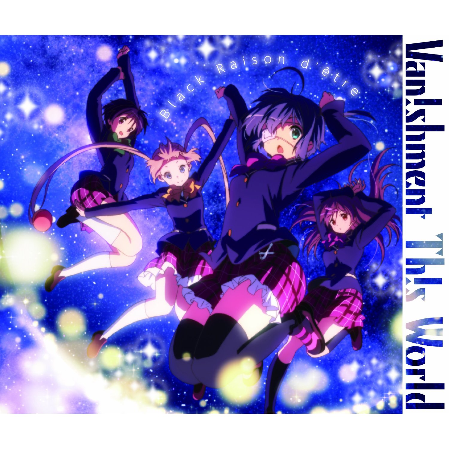 Van!shment this world