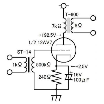 真空管アンプ_回路図
