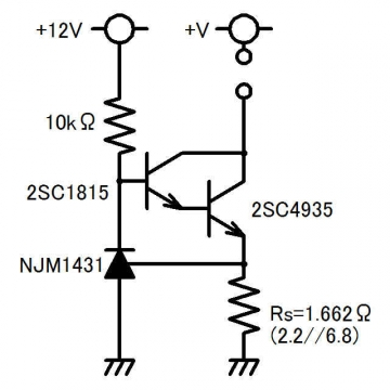 定電流回路_2