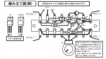HV_PS(500V).jpg