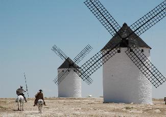 ドンキ・ホーテに出てくる風車