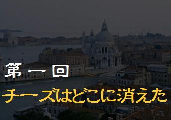 blog大陽にほえろ-4