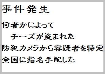 blog大陽にほえろ-6