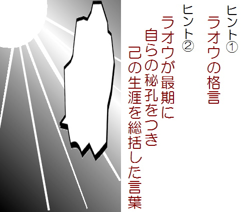 blog北斗-4-2