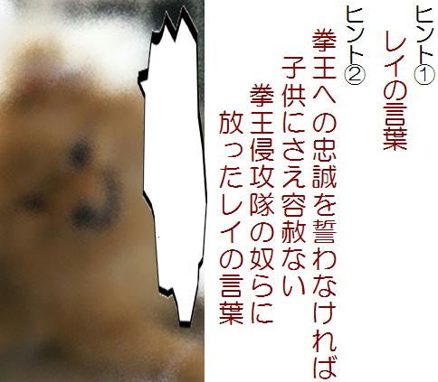 blog北斗-8-2