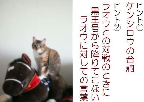 blog北斗2-6-2