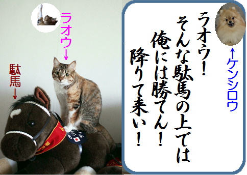 blog北斗2-7-2