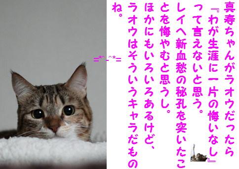 blog北斗2-8
