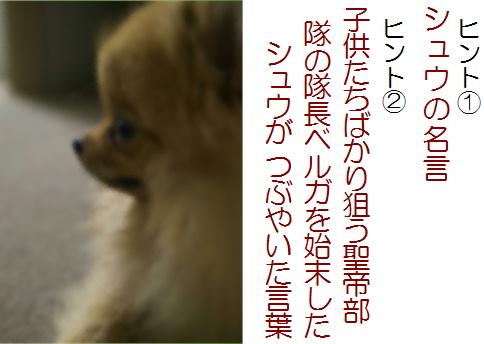 blog北斗2-3-2