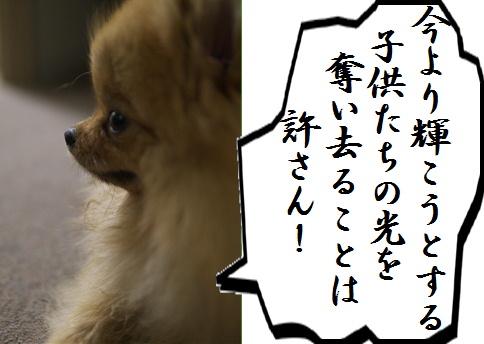 blog北斗2-4-2