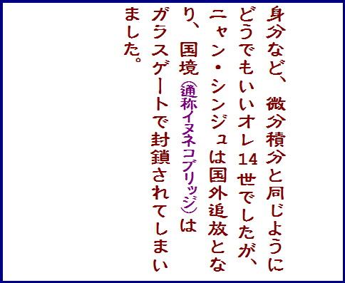 blogある愛の詩-2