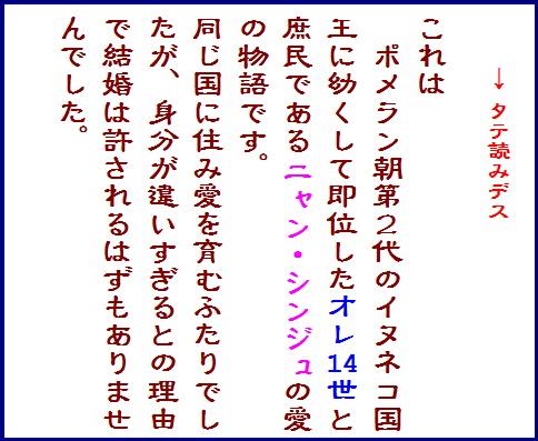 blogある愛の詩-opn3