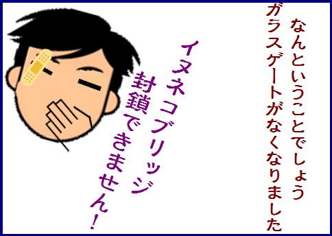 blogある愛の詩-9
