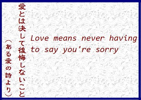 blogある愛の詩-12