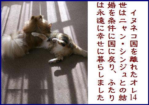 blogある愛の詩-11