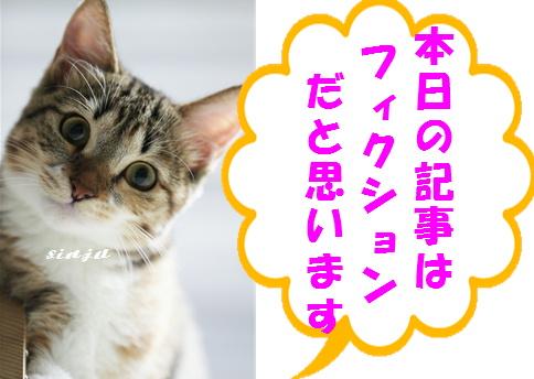 blogズッコケ伝説9