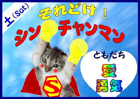blogマネシネマ5