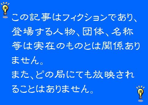 blogマネシネマ9
