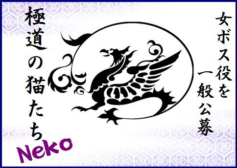 blog女優3