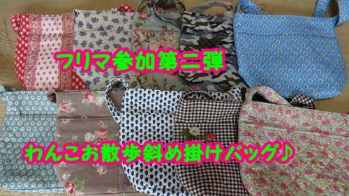 001_convert_20141015151225.jpg