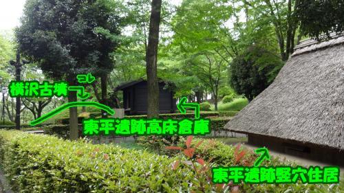 013_convert_20140514165756.jpg