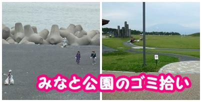 201407211.jpg