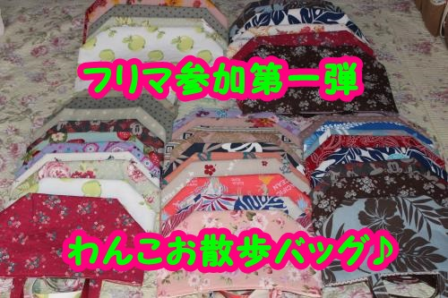 7858_convert_20120920205739.jpg