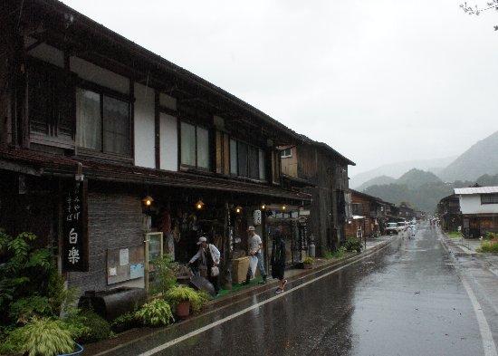 20140810shikarawago.jpg