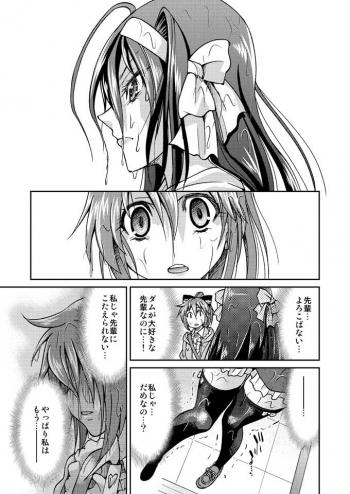 ダムマンガ-7基目_0013