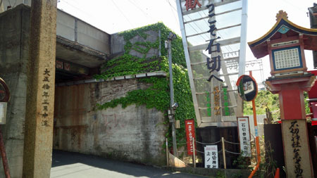 生駒トンネル08
