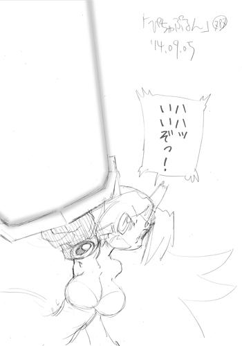 「ぴちゃぷるん~ガーディアンズ」786コマ目02