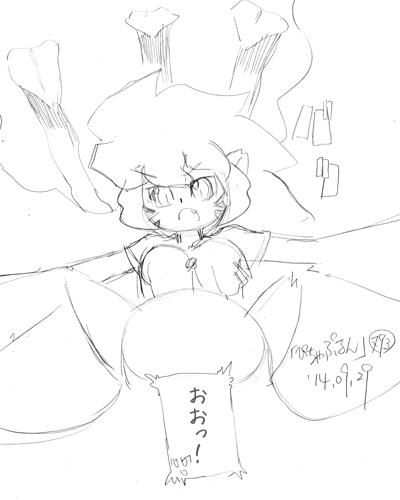 「ぴちゃぷるん~ガーディアンズ」793コマ目