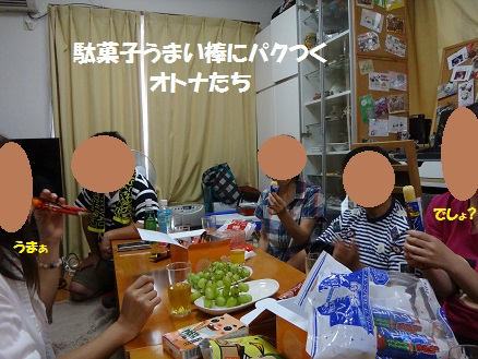 DSC08860_20140830144036ab9.jpg