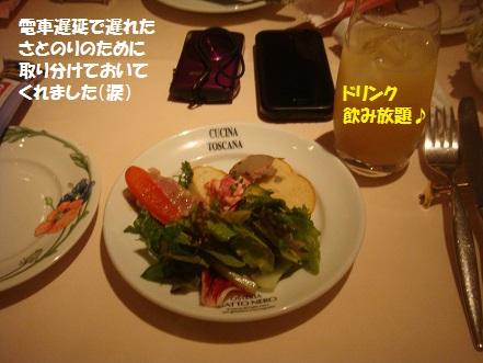 DSC09430_20141011055714bd3.jpg