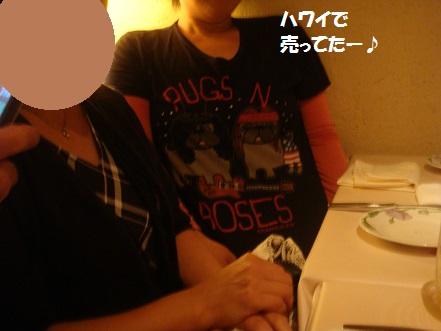 DSC09481_20141011060731e4e.jpg