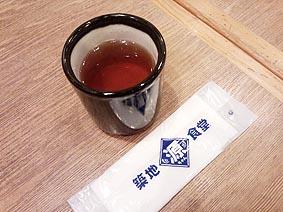 お茶20140827