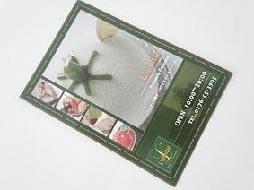 カード20140919
