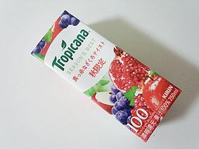 ざくろジュース20140929