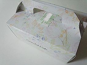 箱20141016