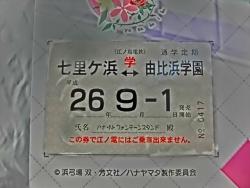 CIMG1877.jpg