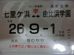 CIMG1883.jpg