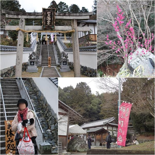 中天満神社