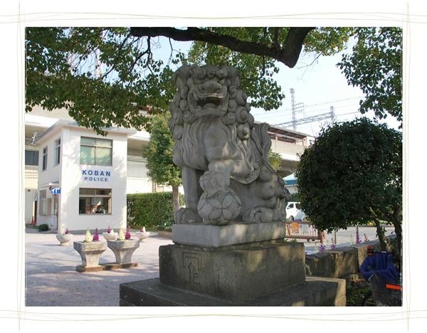 住吉公園狛犬1
