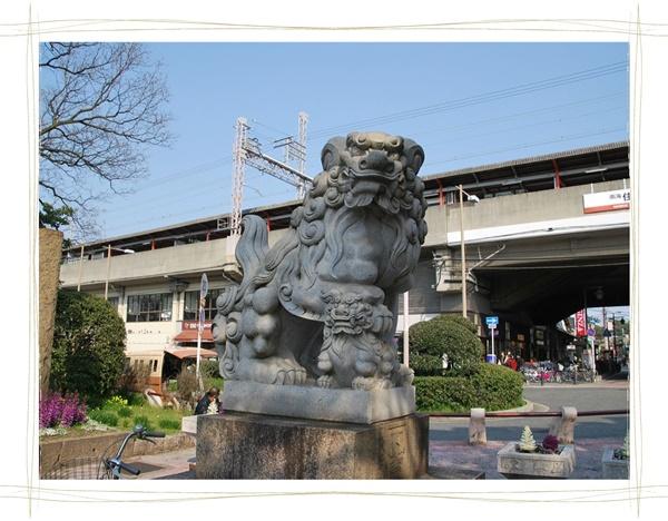 住吉公園狛犬2