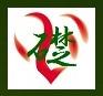 礎ロゴ-green