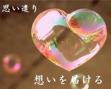 思いやり15 (1)