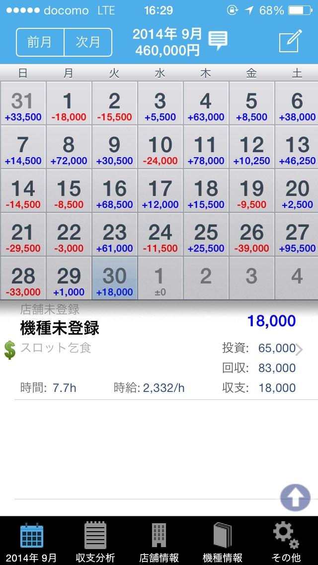 fc2blog_20141001163048f7c.jpg